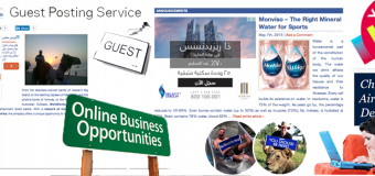 Web Ads Opportunity, Guest Post Service Dubai