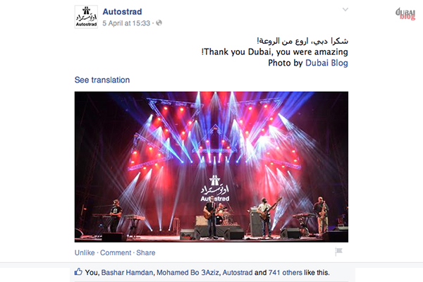 Autostrad in concert: picture by DubaiBlog shared on their timeline